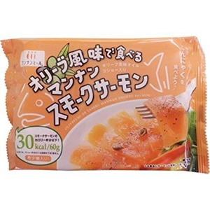 オリーブ風味で食べるマンナンスモークサーモン【12袋セット】 - 拡大画像
