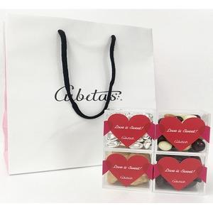 チョコレートセット/お菓子詰め合わせ Cubetas St. Valentine's Day バージョン 〔バレンタイン 本命 義理 贈り物〕 - 拡大画像