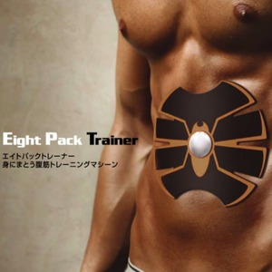 Eight Pack Trainer (エイトパック トレナー) - 拡大画像