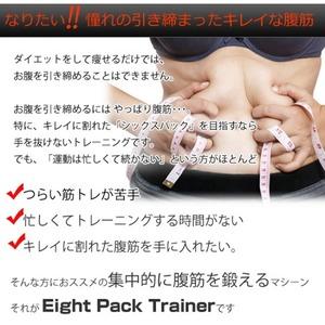 トレーニング/エクササイズ器具 【ブラック×ゴールド】 Eight Pack Trainer (エイトパック トレーナー) 〔筋トレ ダイエット〕