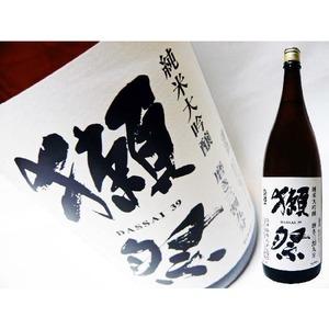 日本酒トリュフ  獺祭 純米大吟醸 磨き三割九分(ヴァローナチョコレート使用)4粒入
