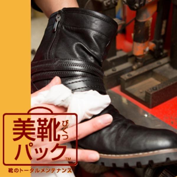 自宅にいながら楽らく ブーツ2足 まるごと丸洗いサービス 【美靴パック】の宅配クリーニング