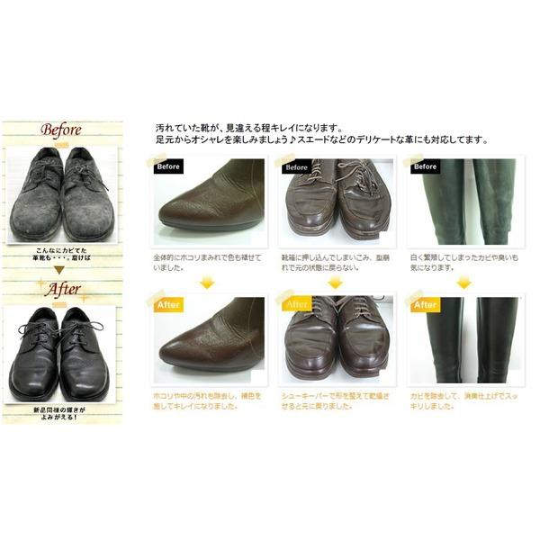 自宅にいながら楽らく ブーツ2足 まるごと丸洗いサービス 【美靴パック】クリーニング