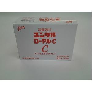 指定医薬部外品 ユンケルローヤルC 30ml×10本