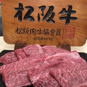 年末TV通販特番放送商品 松阪牛A4ランク以上 うすぎりすき焼き用肉[贈答ランク]900g - 拡大画像