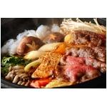 年末TV通販特番放送商品 松阪牛A4ランク以上 うすぎりすき焼き用肉[贈答ランク]900g border=