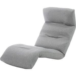リラックスチェア/座椅子 【下タイプ グレー】 14段階リクライニング 折りたたみ収納 〔リビング雑貨 生活雑貨〕 - 拡大画像
