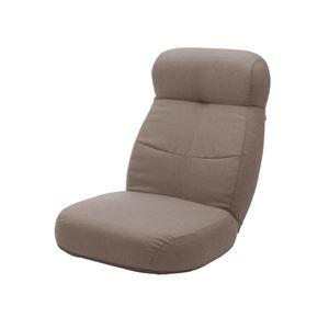 大型 座椅子/フロアチェア 【ブラウン】 幅62cm 日本製 スチールパイプ ポケットコイルスプリング 〔リビング〕 - 拡大画像