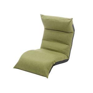 リクライニング フロアチェア/座椅子 【グリーン】 幅54cm 日本製 折りたたみ収納可 スチールパイプ ウレタン 〔リビング〕 - 拡大画像