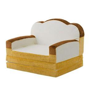 食パン ソファーベッド 【1人掛け】 幅800×奥行600〜1780×高さ440〜600mm スチールパイプ ウレタンフォーム 日本製 - 拡大画像