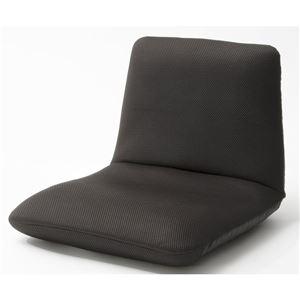 背筋ピン 座椅子/パーソナルチェア 【Sサイズ ダークブラウン メッシュ生地】 約幅43cm スチールパイプ リクライニング 日本製 - 拡大画像