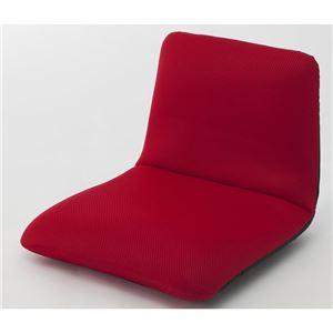 背筋ピン 座椅子/パーソナルチェア 【Sサイズ レッド メッシュ生地】 約幅43cm スチールパイプ リクライニング 日本製 - 拡大画像