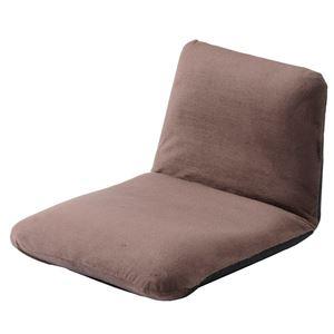背筋ピン 座椅子/パーソナルチェア 【Sサイズ ブラウン 起毛生地】 約幅43cm スチールパイプ リクライニング 日本製 - 拡大画像