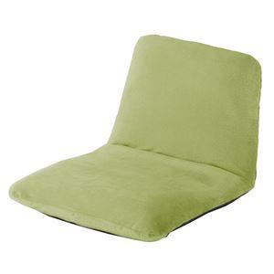 背筋ピン 座椅子/パーソナルチェア 【Sサイズ グリーン 起毛生地】 約幅43cm スチールパイプ リクライニング 日本製 - 拡大画像