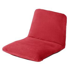 背筋ピン 座椅子/パーソナルチェア 【Sサイズ レッド 起毛生地】 約幅43cm スチールパイプ リクライニング 日本製 - 拡大画像