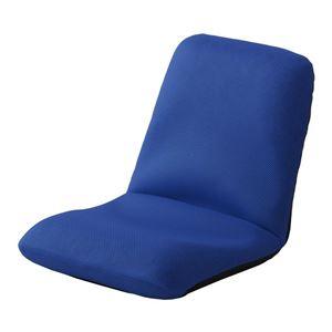 背筋ピン 座椅子/パーソナルチェア 【Mサイズ ブルー メッシュ生地】 約幅43cm スチールパイプ リクライニング 日本製 - 拡大画像