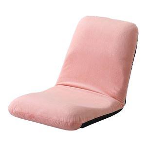 背筋ピン 座椅子/パーソナルチェア 【Mサイズ コーラルピンク 起毛生地】 約幅43cm スチールパイプ リクライニング 日本製 - 拡大画像