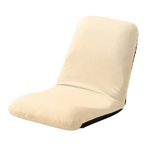 背筋ピン 座椅子/パーソナルチェア 【Mサイズ ベージュ 起毛生地】 約幅43cm スチールパイプ リクライニング 日本製 - 拡大画像