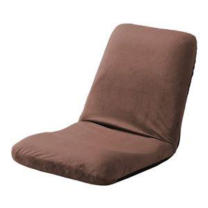 背筋ピン 座椅子/パーソナルチェア 【Mサイズ ブラウン 起毛生地】 約幅43cm スチールパイプ リクライニング 日本製 - 拡大画像