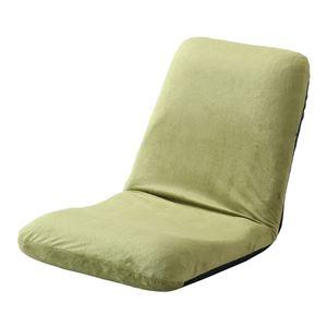 背筋ピン 座椅子/パーソナルチェア 【Mサイズ グリーン 起毛生地】 約幅43cm スチールパイプ リクライニング 日本製 - 拡大画像