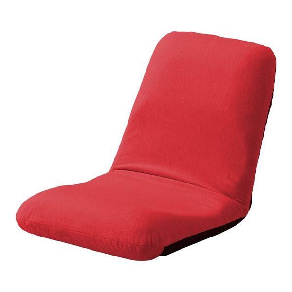 背筋ピン 座椅子/パーソナルチェア 【Mサイズ レッド 起毛生地】 約幅43cm スチールパイプ リクライニング 日本製