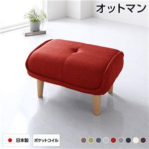 シンプル オットマン/スツール 【タスク生地 レッド】 脚部:ナチュラル 日本製 約幅59cm ゆったりサイズ - 拡大画像