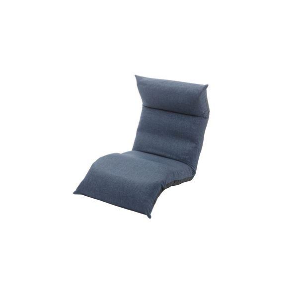 日本製 リラックスチェア 座椅子 リクライニング 【ブルー】 脚部上下リクライニング可能 ソファ ソファー 1人掛け