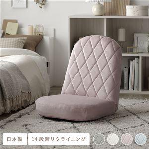 日本製 おしゃれ 座椅子 パステルカラー 【ピンク】 コンパクト リクライニング ソファ ソファー 1人掛け かわいい - 拡大画像