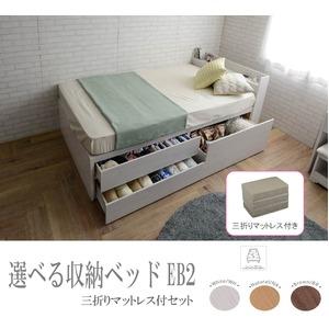 選べる収納ベッド シングル(ボンネルコイルマットレス付き) (ハイタイプ:引出し大×1・引出し小×2)ホワイト - 拡大画像