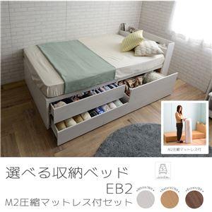 選べる収納ベッド シングル(ポケットコイルマットレス付き) (ハイタイプ:引出し大×1・引出し小×2)ホワイト - 拡大画像
