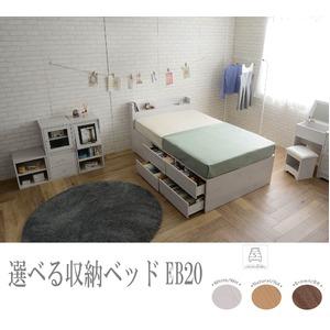選べる収納ベッド シングル(フレームのみ)(ハイタイプ:引出し大×1・引出し小×4) ホワイト - 拡大画像