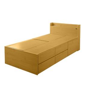 選べる収納ベッド シングル(ポケットコイルマットレス付き)(ハイタイプ:引出し大×1・引出し小×4) ナチュラル - 拡大画像
