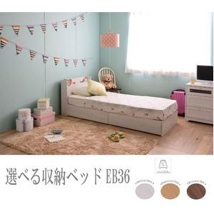 選べる収納ベッド シングル(フレームのみ) (ロータイプ:引出し×2)ホワイト - 拡大画像