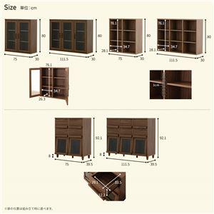 オープンシェルフ 収納ラック 幅120cm 『タナラボ』上台 北欧風 木製 リビング収納 ホワイト 白