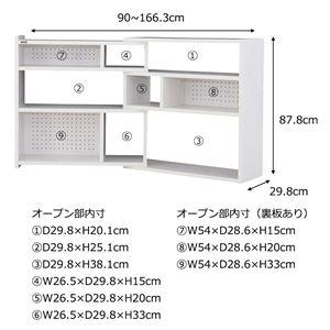 Like(ライク) ラック シェルフ(90cm幅/高さ88cm) 伸縮タイプ ホワイト