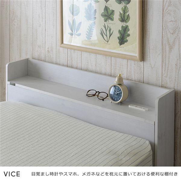 収納ベッド『VICE』ヴィース 収納3分割/ハイタイプ