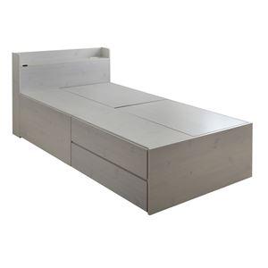 VAJI(ヴァジー) 収納付きベッド(収納2分割/ハイタイプ) シングル ホワイト【組立品】 - 拡大画像