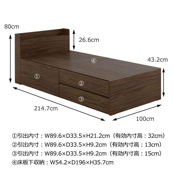 収納ベッド【VAJI】ヴァジー 収納2分割/ハイタイプ