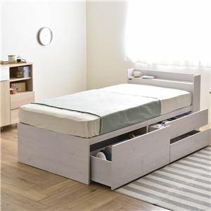 VAJI(ヴァジー) マットレス付き収納ベッド(収納2分割/ハイタイプ) シングル ホワイト【組立品】 - 拡大画像