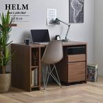 HELM(ヘルム)【デスク(120cm幅)+サイドチェストセット】 ブラウン 組立品
