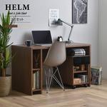 HELM(ヘルム)【デスク(120cm幅)+サイドラックセット】 ブラウン 組立品