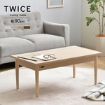 テーブル 90cm幅 アイボリー 組立品