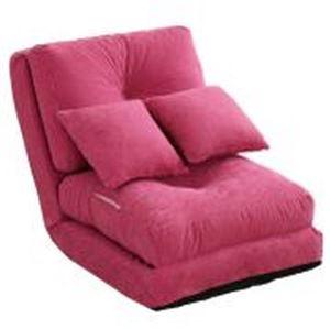 3WAY ソファーベッド 【幅60cm ピンク】 日本製 パイプフレーム ウレタン クッション2個付き 完成品 〔リビング ダイニング〕 - 拡大画像