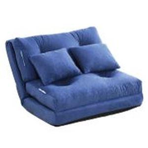 3WAY ソファーベッド 【シングル 幅90cm ブルー】 日本製 パイプフレーム ウレタン クッション2個付き 完成品 〔リビング〕 - 拡大画像
