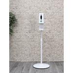 自動温度測定デイスペンサー 専用スタンド 高さ調節可能(本体別売り)LIENSD-WH