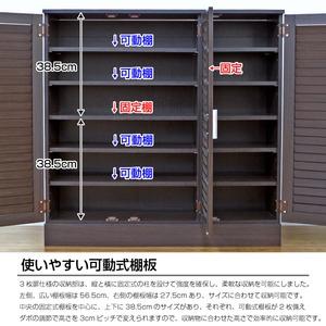 シューズボックス 下駄箱 ルーバー 90タイプ ダークブラウン DVD収納ラックやキッチン収納にも