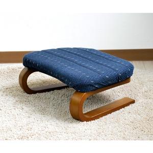 正座椅子 座椅子 正座用 正座イス 1人掛け 【ダークブルー】