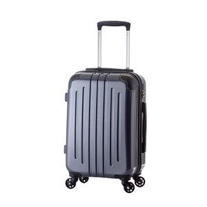 軽量スーツケース/キャリーバッグ 【カーボンネイビー】 46L 3.3kg ファスナー 大型キャスター TSAロック - 拡大画像