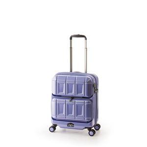 スーツケース 【アイスブルー】 36L 機内持ち込み可 ダブルフロントオープン アジア・ラゲージ 『PANTHEON』 - 拡大画像
