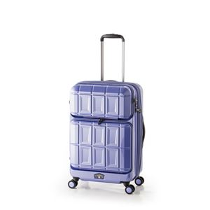スーツケース 【アイスブルー】 拡張式(54L+8L) ダブルフロントオープン アジア・ラゲージ 『PANTHEON』 - 拡大画像